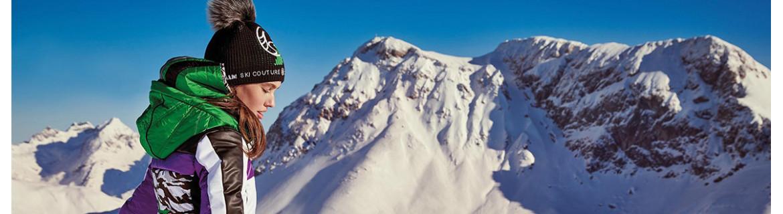Odzież narciarska damska   Aktualne kolekcje dla pań